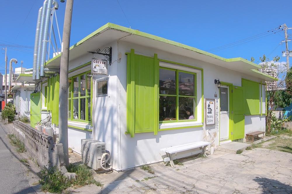浦添市港川外人住宅 セラードコーヒー