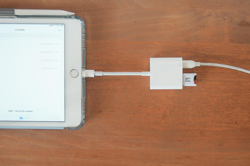 iPad ファイルアプリで外部ストレージを読み込む microSD USB3.0カードリーダー