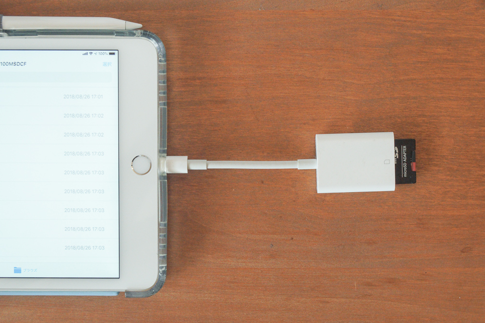 iPad ファイルアプリで外部ストレージを読み込む Apple SDカードリーダー