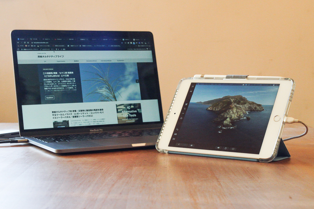 "iPad mini5をMacBook Pro13""のサブディスプレイにする これが世界最小の実用的ポストプロダクションシステム! iPad OS + Mac OS Catalina + Sidecar"