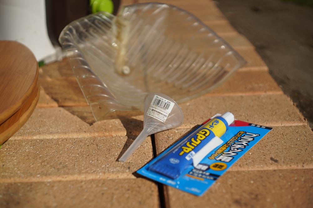コンポストトイレメンテナンス 小の受け皿 排水処理を変更