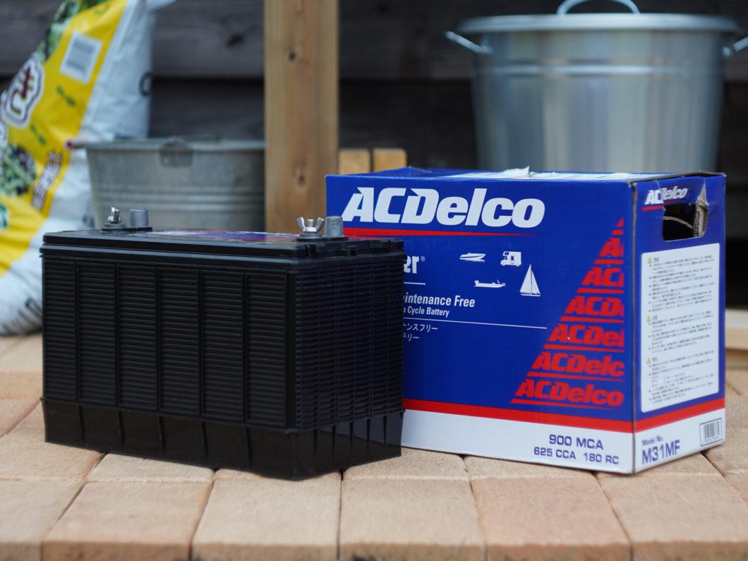 ソーラー発電用ディープサイクルバッテリー AC Delco MF31