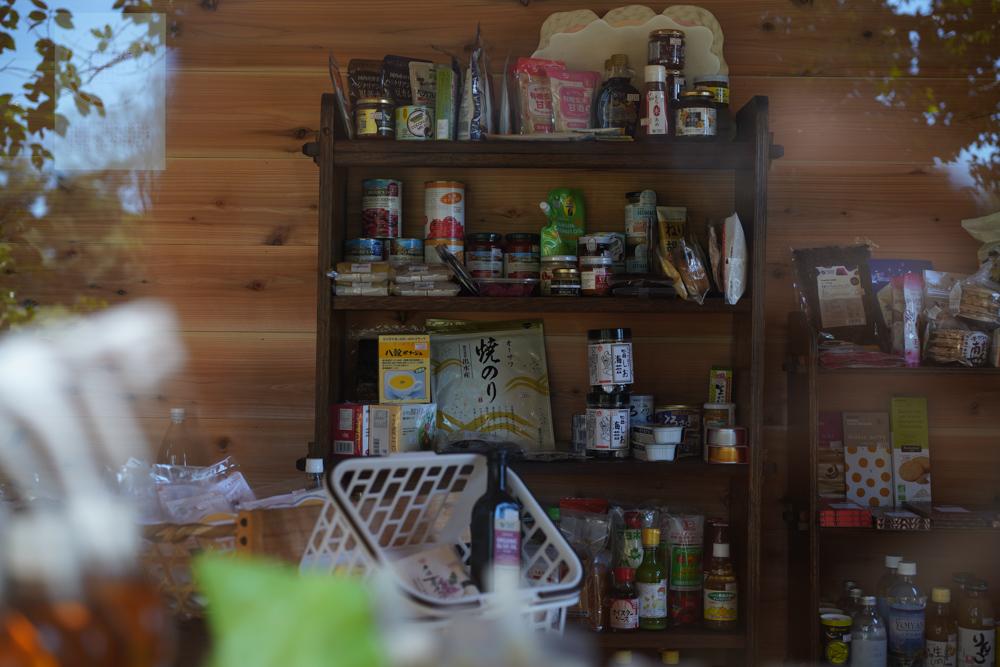 自然食品店 夕空 ゆふぞらさんオープン