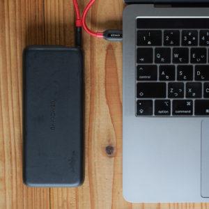 重さ、大きさ、容量 ベストなモバイルバッテリー+充電器 for MacBookPro、iPad、iPhone、デジカメなどのデジタルガジェット RAVPower 20000mAh PD対応 60W RP-PB201 + RAVPower 61W USB-C GaN 窒化ガリウム 急速充電器 RP-PC112