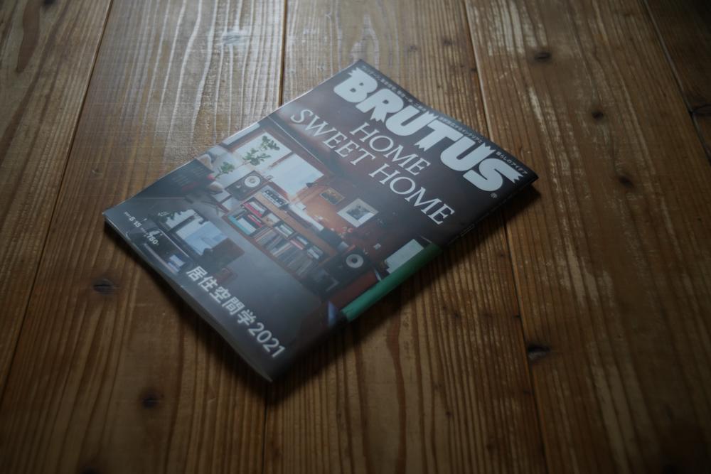 フランスのオールドレンズ アンジェニュー 35mmと5月の房総フィールド P.AngenieuxParis35mm F2.5 R1+Sony α7R III