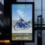東京で過ごすメリット 007 / No Time to Dieをビッグスクリーン IMAX レーザー GTで見る