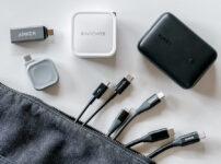 モバイルデバイス軽量・コンパクト化大作戦 モバイルバッテリーをAUKEY 10000mAh 20Wに軽量化、充電器・ケーブルをUSB-Cに統一+Maco Go Apple Watch USB-Cでモビリティを上げる