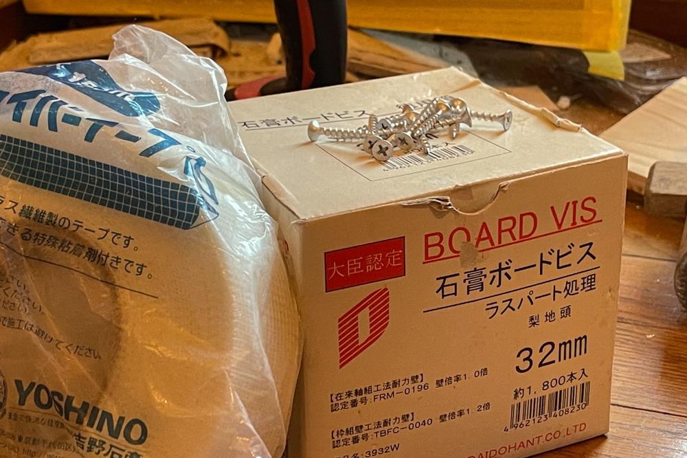 東京自宅 ロフト リノベーションDAY1 換気口 木枠取り付け、コーキング処理、石膏ボード貼り
