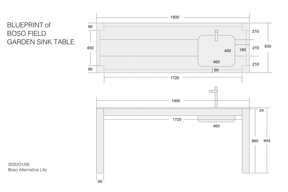 房総フィールドガーデンシンクテーブルの設計図